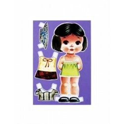 Carte postale poupée à découper - Vert